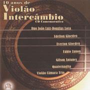 CD2004GTR